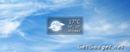 гаджет погода