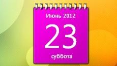 Color Calendars