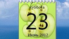 Fruity Calendar