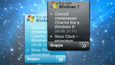 NextWindows RSS