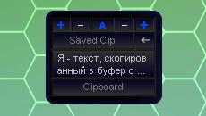Clip Slim