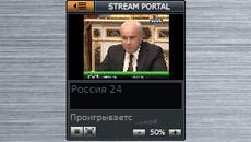 Stream Portal