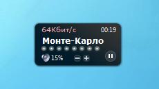 Центр Радио
