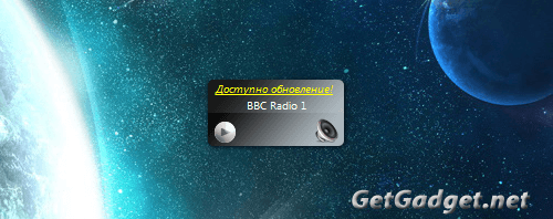 Altaser Online Radio