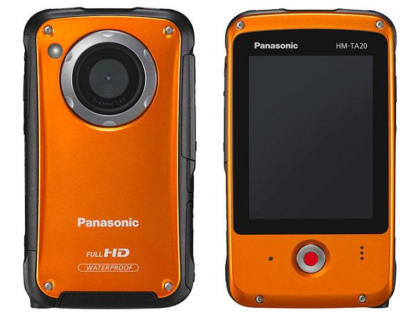 Две карманные камеры