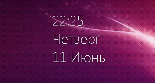 DateTime7