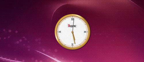 Yandex-Clock