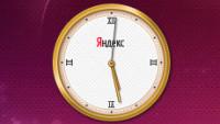 Yandex Clock