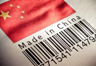 Товары из Китая? Это не больно