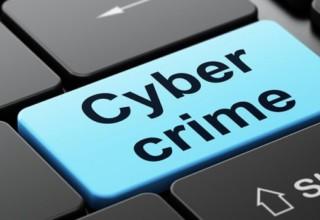 Передовой опыт по обработке доказательств, если происходит компьютерное преступление