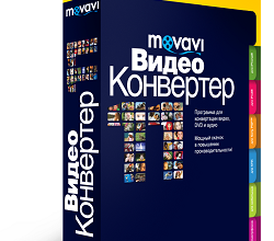 Movavi Screen Capture Studio от Movavi