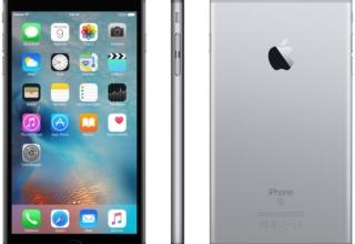 Где приобрести Айфон 6 недорого? Рrice.ua даст полный ответ на данный вопрос