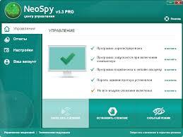 NeoSpy — программа для контроля за компьютером
