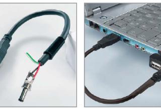 USB 2.0 в старых моделях ноутбуков
