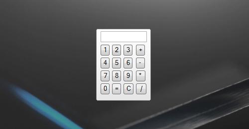 White-Calculator
