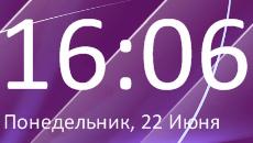 Digital-Clock-By-Stalker