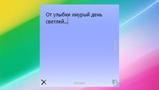 Minimalist-Notepad